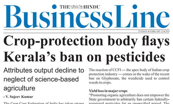 the hindu press release